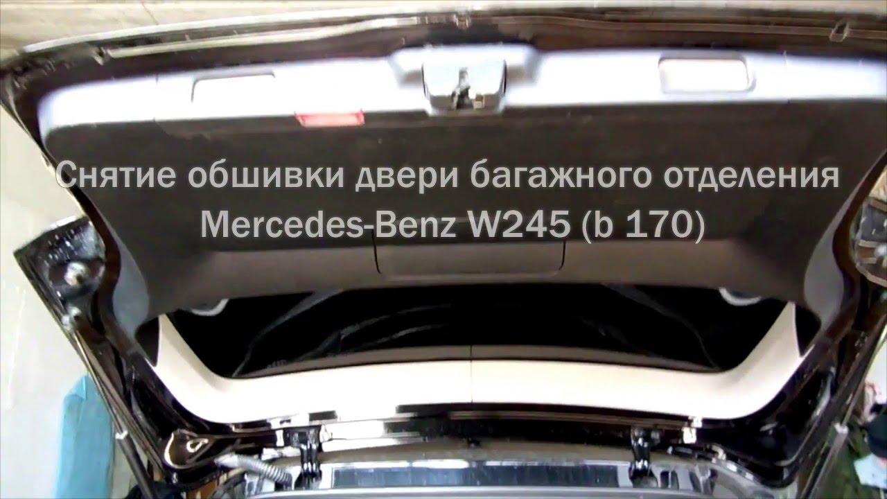 Additional cargo area lighting VW Touran. Допосвещение багажника VW Touran.