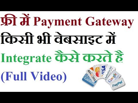 How to Integrate a Payment Gateway Into a Website Step by St