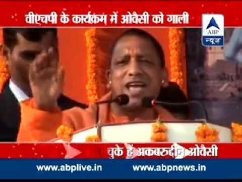 ABP LIVE ll Owaisi abused by VHP leaders in Varanasi