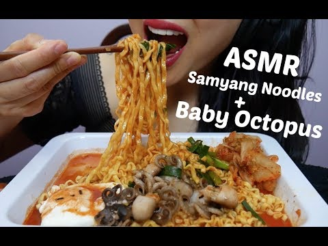 ASMR Spicy Samyang Noodles + Baby OCTOPUS (No Talking CHEWY CRUNCHY EATING SOUNDS) | SAS-ASMR