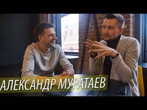 Александр Муратаев о победителе \