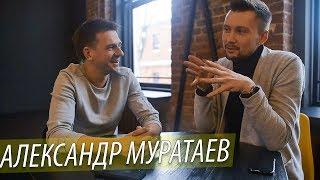 Александр Муратаев о победителе