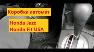 коробка автомат в Honda Jazz, Fit