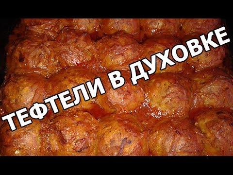 Белорыбица Польза, как приготовить белорыбицу Женский