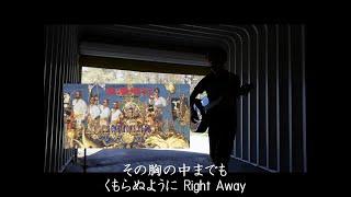虹色ライダーのYouTube番組・虹色映像469回目♬ 今回はカバーということで 米米CLUBの浪漫飛行を唄ってみました。 車庫の中で。 ーーーーーーーーー どうも、虹色 ...