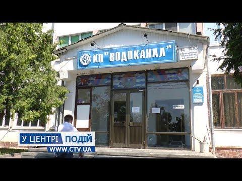 Телеканал C-TV: Демотиватор економії
