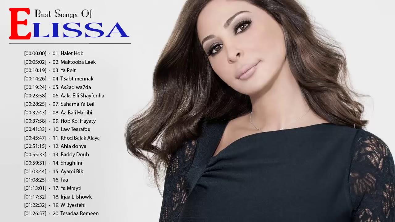 Best Songs Of Elissa اجمل اغاني اليسا من كل البومات