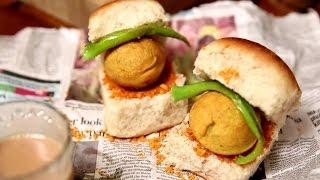 Vada Pav Recipe | Popular Street Food Recipe | Divine Taste With Anushruti