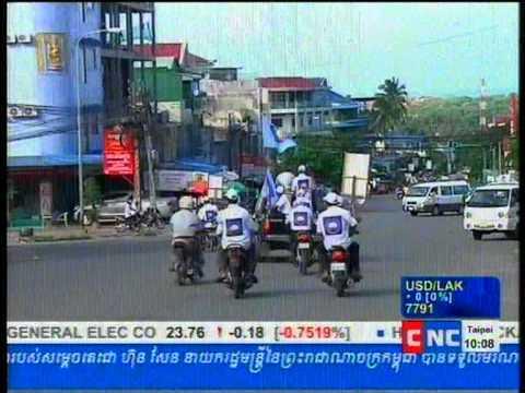Khmer CNC Daily Morning News 13 July 2013