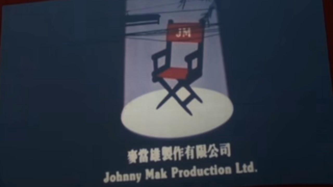 Download Johnny Mak Production (1993, Thai Print)