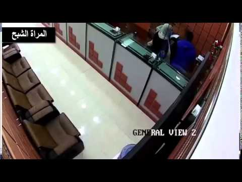 Bank Robbery in Dubai United Arab Emirates