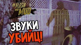 Dead by Daylight - 1000 ЛАЙКОВ ДЛЯ СТРИМА?!