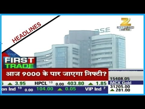 Nifty may cross  9000 after indications of no hike by Fed