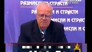 Зрителите на професор Вучков го затрупват със съвети.
