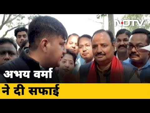 BJP विधायक Abhay