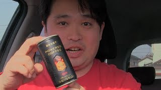 コーワのパワードコーヒーを飲んでみました。 味は普通なコーヒーです。...