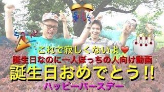 チャンネル登録はコチラ http://www.youtube.com/user/eggyazawa?sub_co...