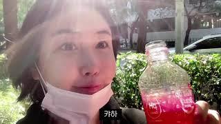 [Vlog] 낮술하는여자의 온앤오프 ON 전편 공개