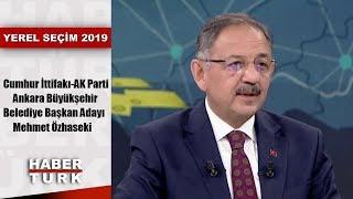 Yerel Seçim 2019 - 29 Mart 2019 (Cumhur İttifakı-A
