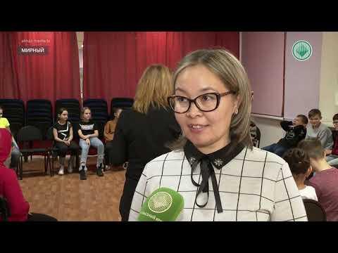 Унижение от родителей и учителей испытывают 64% мирнинских восьмиклассников