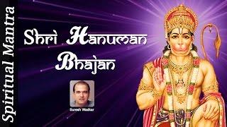 Hanuman Bhajan - Aarti Kije Hanuman Lala Ki || Hanuman chalisa ( Hanuman Jyanti )