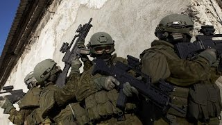 Estonian Special Operations Forces (EOG) | Estonian Infantry (Mechanized)