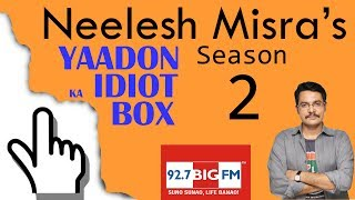 Phir Milenge Part 1 by Neelesh Misra -Yaadon ka IdiotBox with Neelesh Misra Season 2