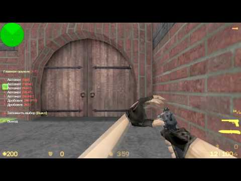 Counter-strike 1.6 зомби сервер №119 [VIP+ADMIN+BOSS+СПОНСОР]