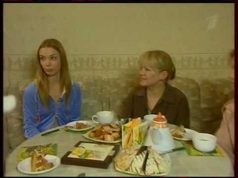 Татьяна и Ольга Арнтгольц Пока все дома 2008