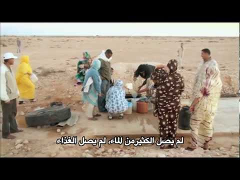 GDEIM IZIK   وثايقي اكديم ازيك-مخيم المقاومة الصحراوية