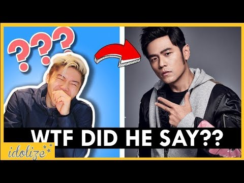 JAY CHOU WTF ARE YOU SAYING CHALLENGE (trying To Understand CPOP King)