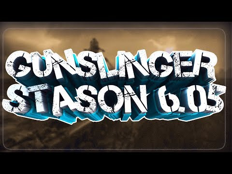 Gunslinger Mod, Stason 6.05 - Коротко о главном.