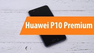 Распаковка Huawei P10 Premium / Unboxing Huawei P10 Premium