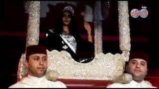 أخبار اليوم   حفل تتويج ملكة جمال المغرب 2017 شيماء العربي
