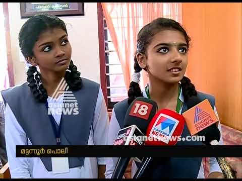 Girls explain what really happened in at Mattannur  police station | Washroom row