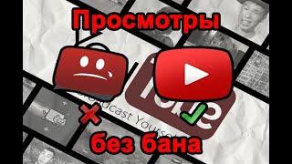 не покупай Google Adwords! Продвижение видео на youtube. Теги и оптимизация для видео