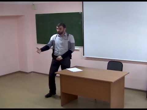 Единицы анализа консультативной деятельности