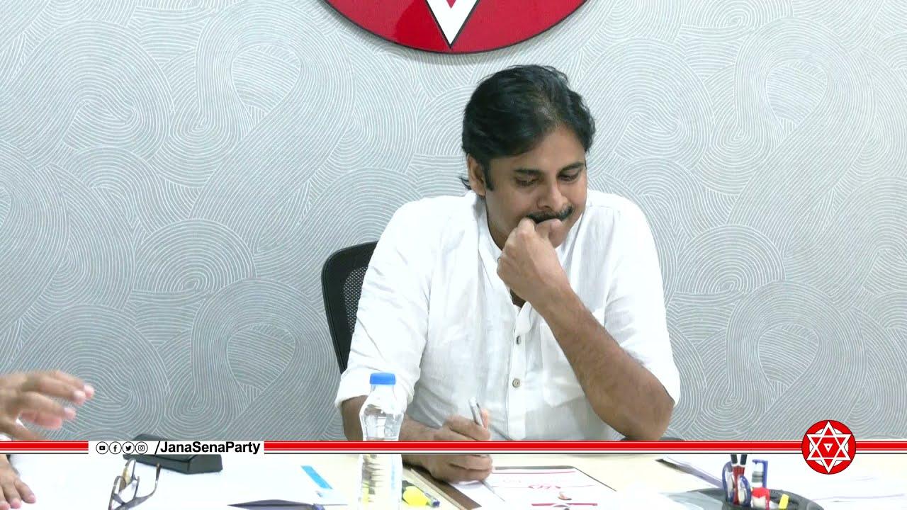 JanaSena Chief Sri Pawan Kalyan Meeting with All District Leaders | JanaSena Party