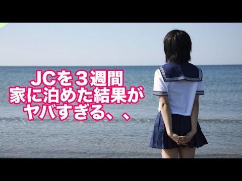 関西援交 真理子 浣腸 ▶10:04