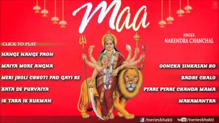 Maa Bhetein By Narendra Chanchal I Full Audio Song Juke Box