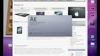 Запуск программ в Mac OS X 10.6. Работа с Dock (2/44)