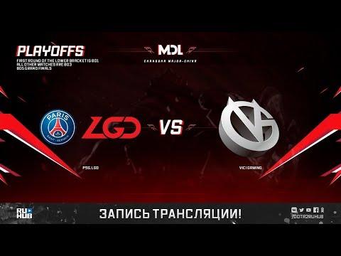 PSG.LGD vs Vici Gaming, MDL Changsha Major, game 1 [Jam, LighTofHeaveN]