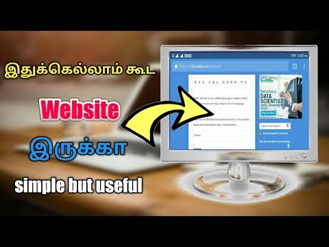 Useful website for fast typing  || No need for typing knowledge||type all languages ....