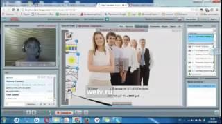Правила построения структуры по системе быстрого роста в интернет пректе Бизнес онлайн с Фаберлик