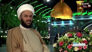 الولاية والامامة في كلام الإمام الرضا(عليه السلام) الجزء -٣ - الحلقة  -٦-