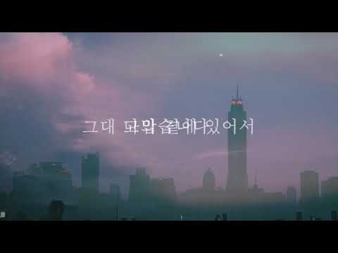 TAEYEON (태연)  'All With You '