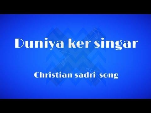 Manwa Re Duniya !!sadri Yeshu Song !! Christian Song.