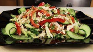 БЕЗ МАЙОНЕЗА! Легкий и Вкусный Салат с Курицей и Овощами! Готовь с  Милой Гришкевич!