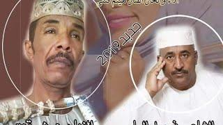 جديد هيثم قنتي فداية افراحك | اغاني طمبور 2019