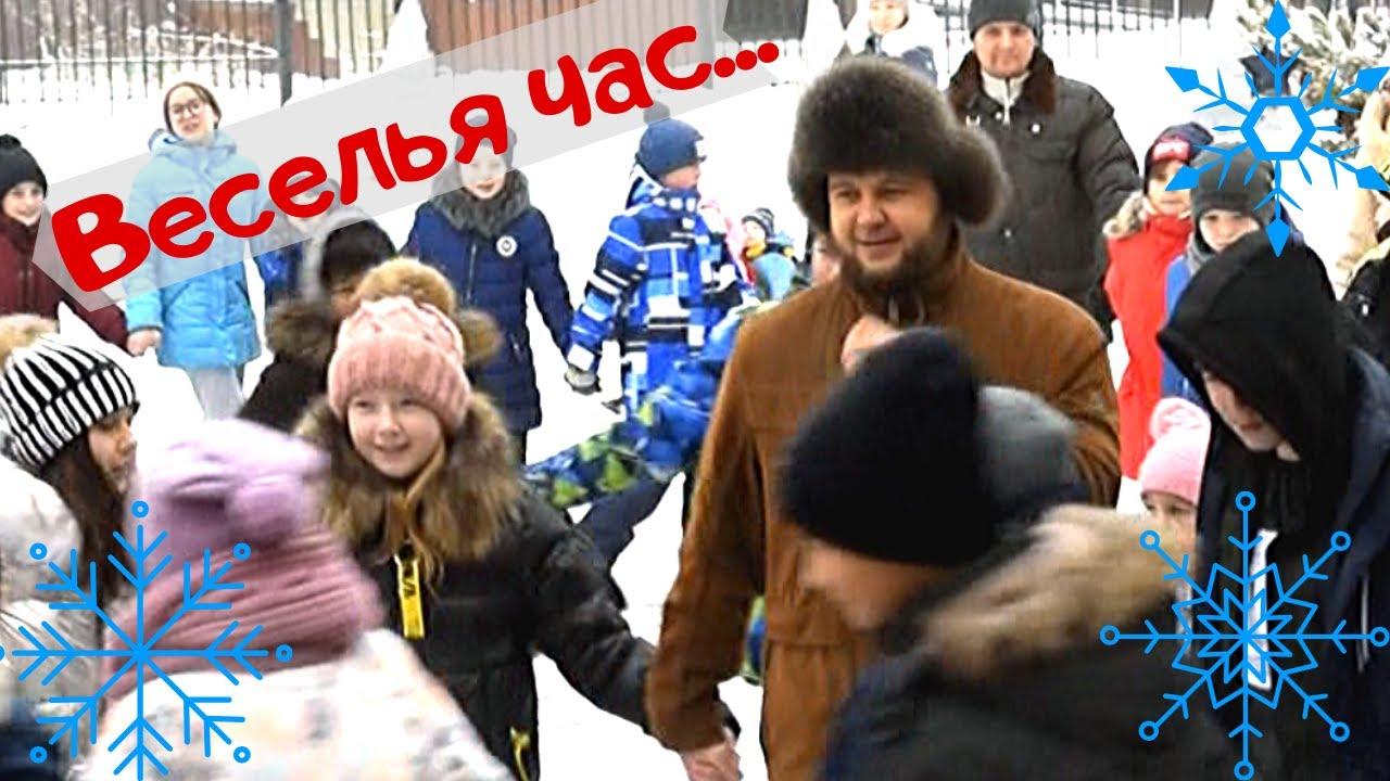 Устроил праздник в школе | влог | Сергей Пушкин